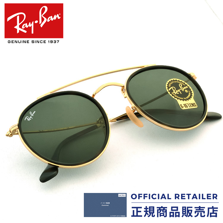 a6c870c5c2 Point 20 times for a limited time! Ray-Ban sunglasses RB3647N 001 51 size  ...