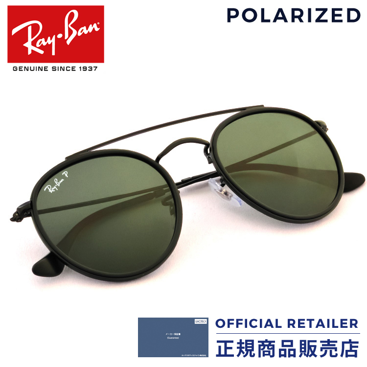 528aef32d755e0 Ray-Ban sunglasses RB3647N 002 58 002 58 51 size Ray-Ban round double bridge  icons RX3647N 002 58 51 size Lady s men polarization sunglasses