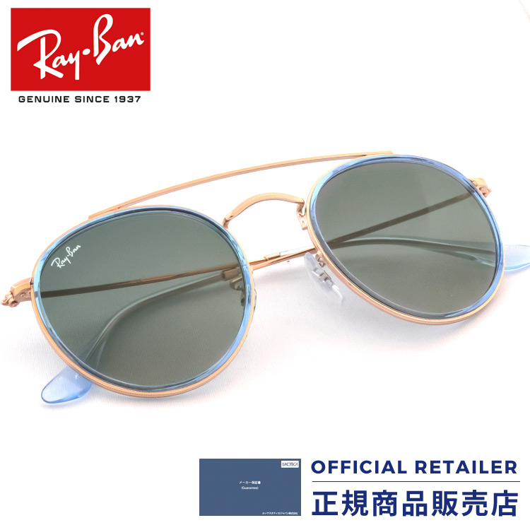 821bb740af Ray-Ban RB3647N 906771 51 size Ray-Ban 2017NEW new work round double bridge  RX3647N 906771 51 size sunglasses Lady s men
