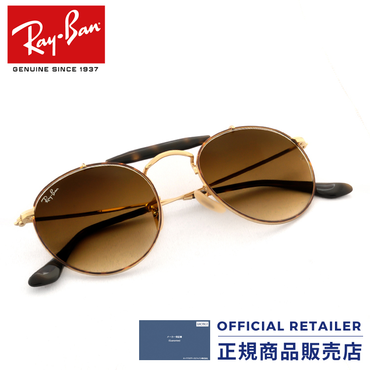 05598b1092 Sunglass Online  Ray-Ban RB3747 900851 50 size Ray-Ban 2017NEW new work  round double bridge RX3747 900851 50 size sunglasses Lady s men