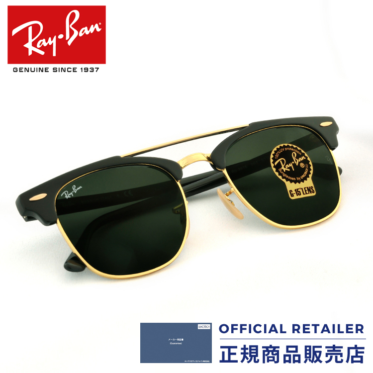 b8b24d40f2 Point 20 times for a limited time! Ray-Ban sunglasses RB3816 901 51 size Ray -Ban club master RX3816 901 51 size Lady s men