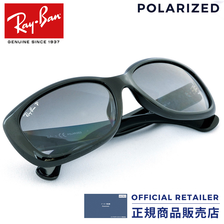 7832bbea67 Sunglass Online  Ray-Ban RB4101F 601 T3 601 T3 58 size Ray-Ban Jackie O  polarized lens full fitting model RX4101F 601 T3 58 size sunglasses Lady s  men ...