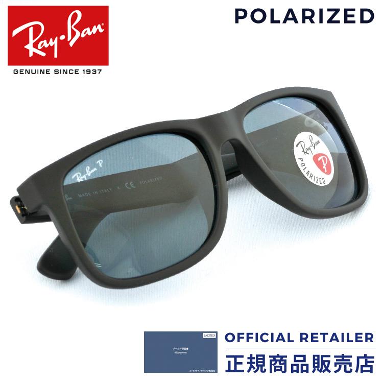 Sunglass Online  Ray-Ban sunglasses Justin polarizing lens full fitting  model Ray-Ban RB4165F 622 2V JUSTIN POLAR Lady s men   Rakuten Global Market c0e86d99ff68