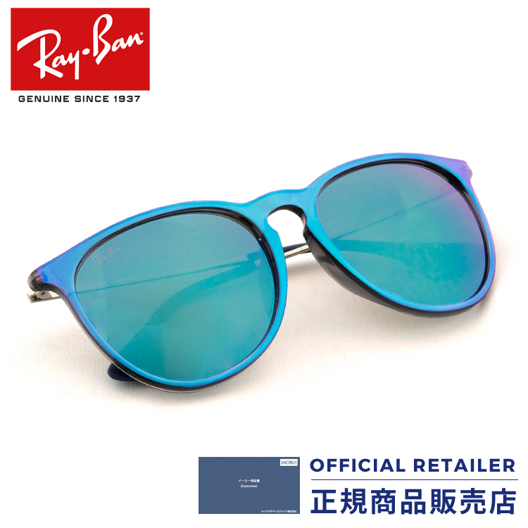 a8a10a570fc Sunglass Online  Ray-Ban RB4171F 631855 57 size Ray-Ban Erika ...