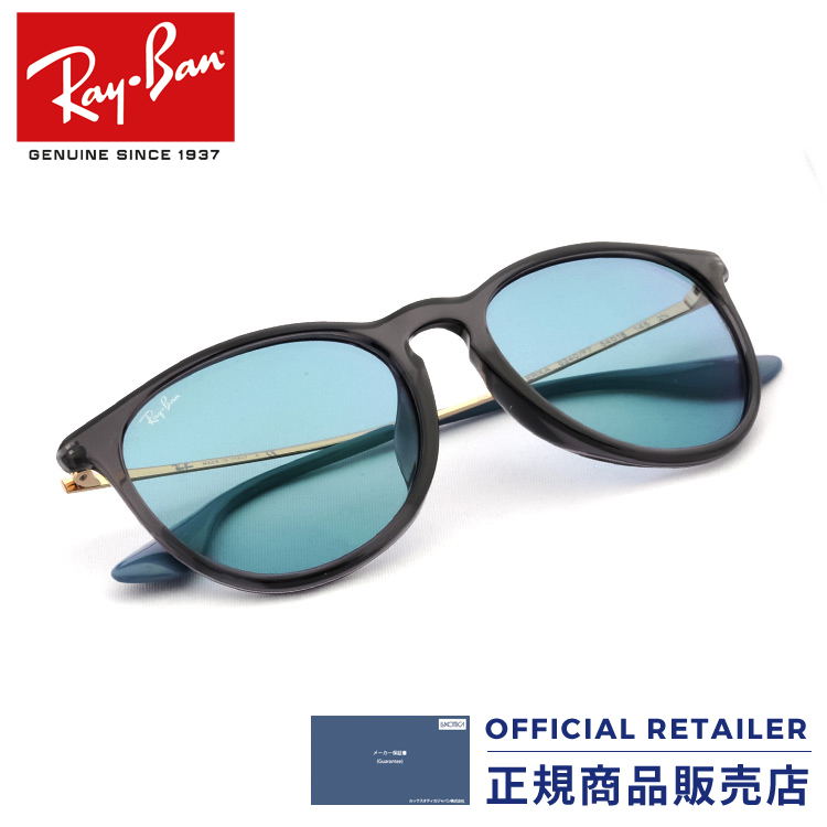 8373516bbe Sunglass Online  Ray-Ban sunglasses RB4171F 6340F7 RB4171F 54 size ...