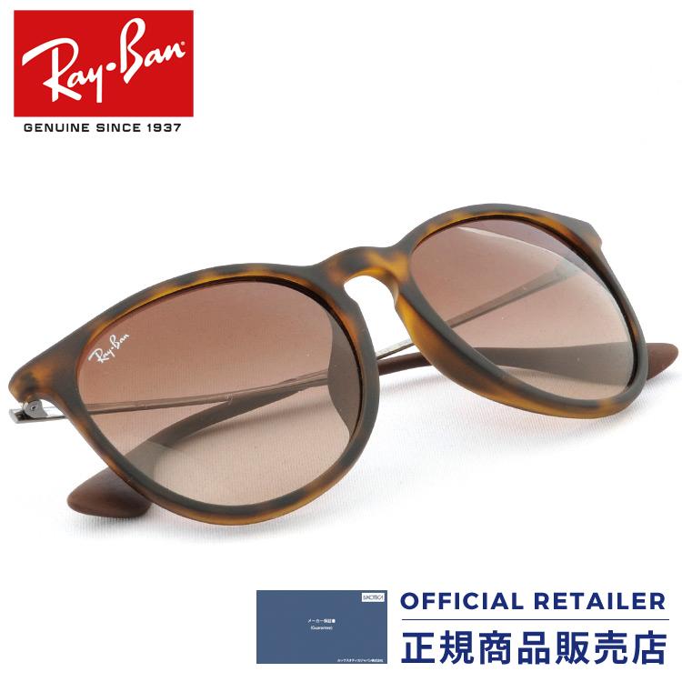aeddbbd1888 Ray-Ban sunglasses Erika classical music tortoise shell tortoiseshell Ray- Ban RB4171F 865 13 Lady s