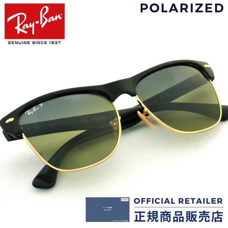 bab5c1ec3118a ... gradient sunglasses a3210 0ae80  ireland ray ban rb4175 877 76 877 76  57 size ray ban polarizing lens rx4175 877
