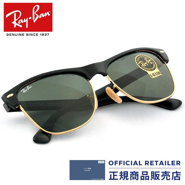 aa7bc51b60 Ray-Ban RB4175 877 57 size Ray-Ban クラブマスターオーバーサイズド RX4175 877 57 size  sunglasses Lady s men