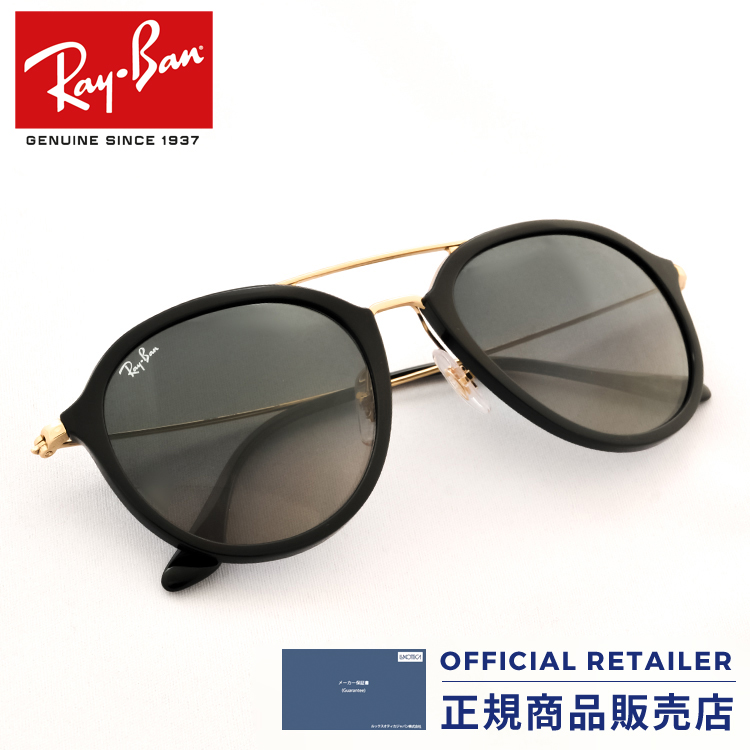 e2ed7f427f3b1 Ray-Ban RB4253 601 71 601 71 53 size Ray-Ban RX4253 601 71 53 size  sunglasses Lady s men