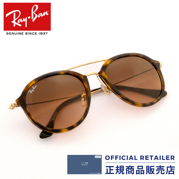 f3ee1907c49c8 ... reduced pilot ray ban rb4253 710 a5 710 a5 53 size ray ban 2017new new  work