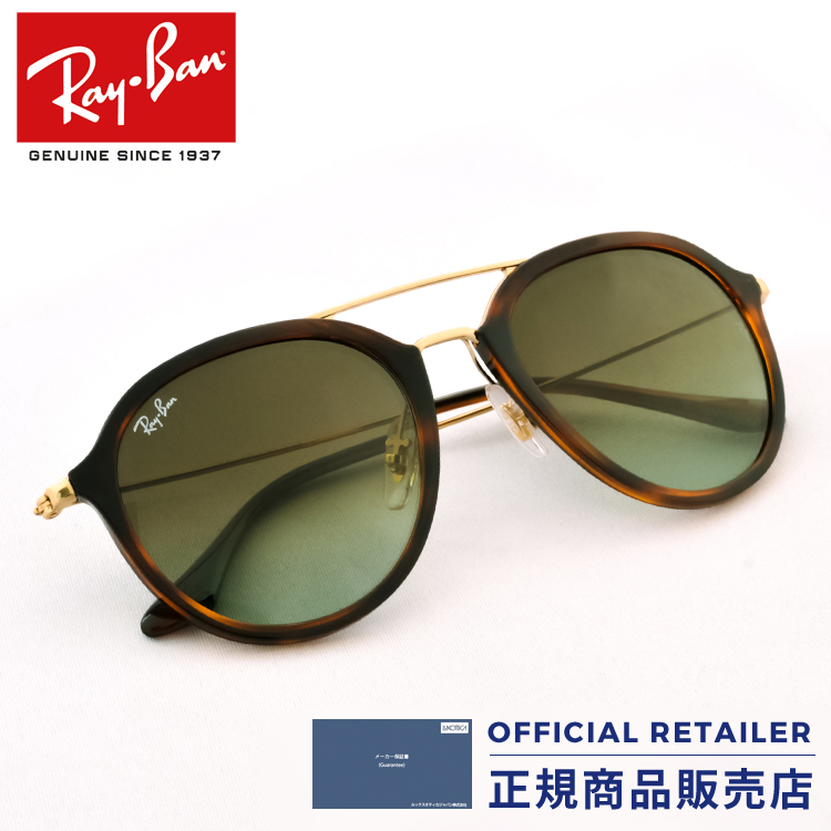2145b054f7d4 Sunglass Online: Point 20 times for a limited time! Pilot Ray-Ban ...
