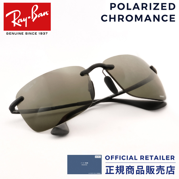 93cca1e7c4 Sunglass Online  Ray-Ban RB4255 601 5J 601 5J 60 size Ray-Ban ...