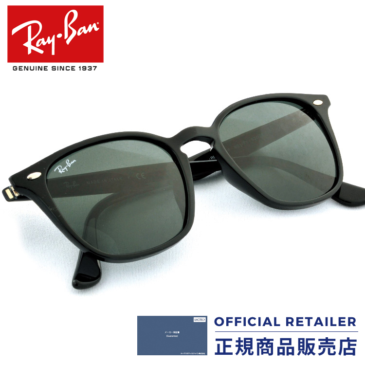 6d61474542 Ray-Ban sunglasses RB4258F 601 71 601 71 52 size Ray-Ban レコメンドモデル new work  full fitting model Wellington RX4258F 601 71 52 size Lady s men