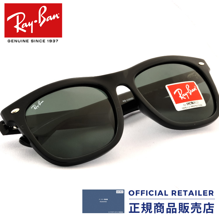 eab1b4f5eb1 Ray-Ban RB4260D 601 71 601 71 57 size Ray-Ban new work Ray-Ban sunglasses  square Asian area limitation アジアンフィッテング RX4260D 601 71 57 size ...