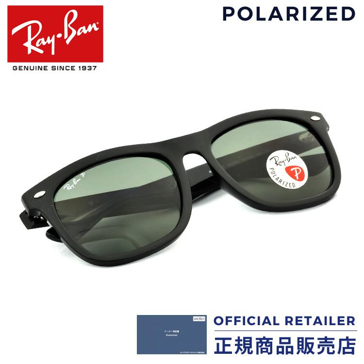 86da872633 Sunglass Online  Ray-Ban sunglasses RB4260D 601 9A RB4260D 601 9A 57 ...