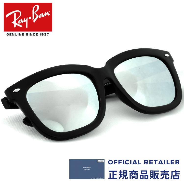 ポイント20倍以上!|レイバン RB4262D 601/30 601 30 57サイズ Ray-Banレイバン サングラスアジアエリア限定 ミラーRX4262D 601/30 57サイズ サングラス レディース メンズ