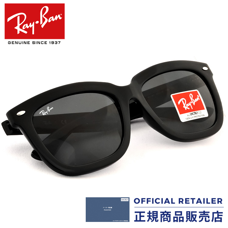 2ab2ebbb8f Ray-Ban RB4262D 601 87 601 87 57 size Ray-Ban RX4262D 601 87 57 size  sunglasses Lady s men