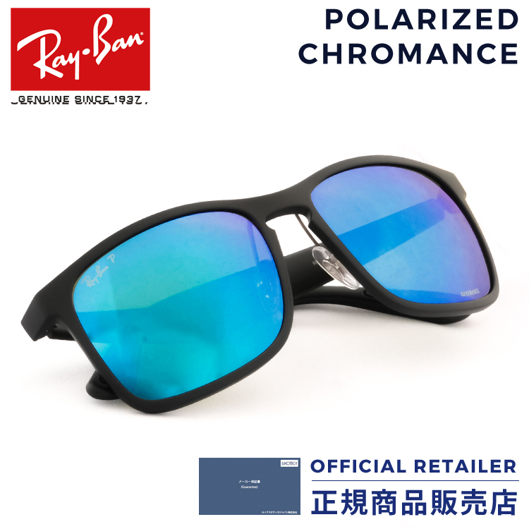 d8ca80f943bf4 Sunglass Online  Point 20 times for a limited time! Ray-Ban ...