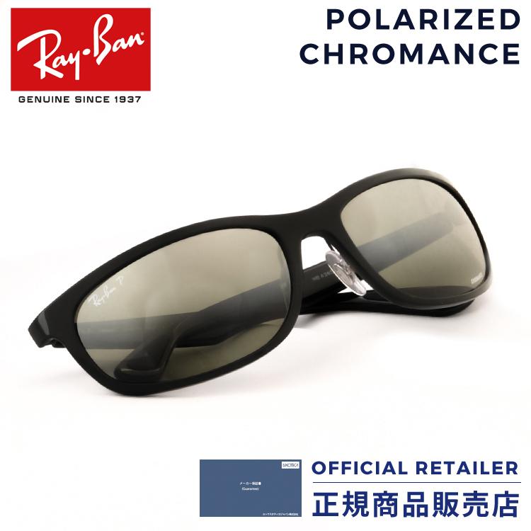 ポイント20倍以上!|【ランキング1位】レイバン サングラス RB4265 601/5J 601 5J 62サイズ Ray-Ban偏光グラス ミラー クロマンスレンズRX4265 601/5J 62サイズ レディース メンズ