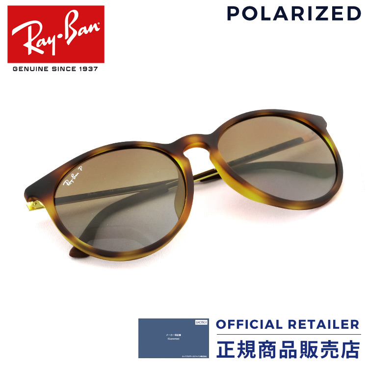 d64cd94095 Sunglass Online  New work Ray-Ban sunglasses Erika polarizing lens full  fitting model Ray-Ban RB4274F 856 T5 Tortoise  Gold