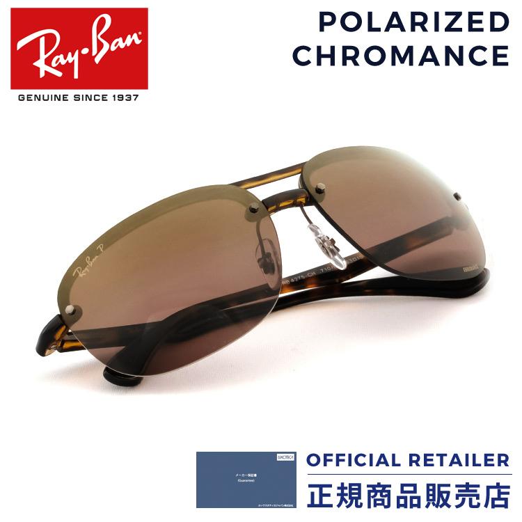 620db9f05b Ray-Ban RB4275CH 710 6B 710 6B 63 size Ray-Ban 2017NEW new work chroman  lens polarizing lens mirror RX4275CH 710 6B sunglasses