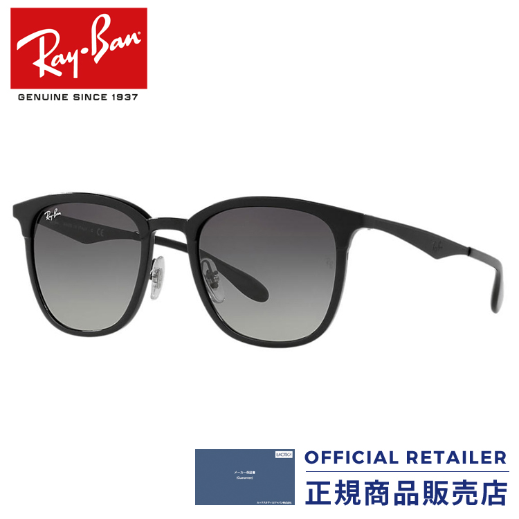 358ecf05234 Sunglass Online  Ray-Ban sunglasses RB4278 628211 51 size 2018NEW ...