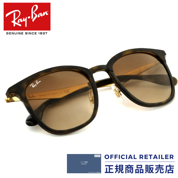 004689a70f7 2017NEW new work Ray-Ban sunglasses square tortoiseshell tortoise shell Ray-Ban  RB4278 628313 Lady s men