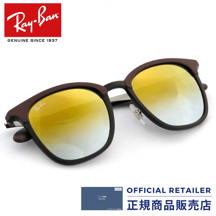ポイント20倍以上!|レイバン サングラス RB4278 6285A7 51サイズ Ray-Banブロー クラブマスター型フレーム ハイストリートスクエアRX4278 6285A7 51サイズ レディース メンズ