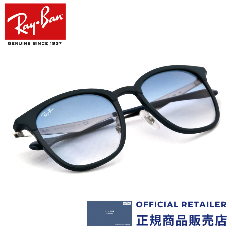 3b10794c677 Sunglass Online  Ray-Ban sunglasses RB4278 633619 RB4278 51 size ...