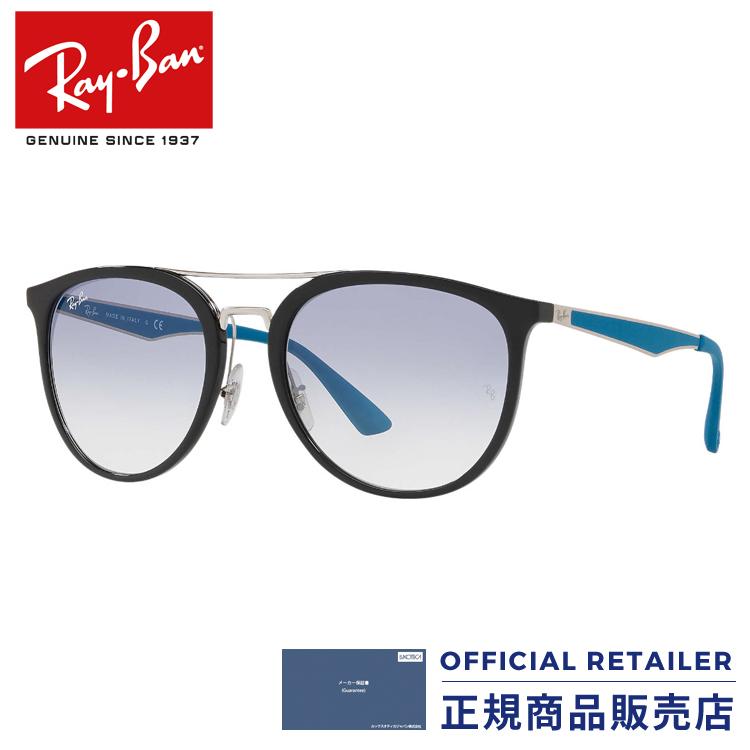 ポイント20倍以上!|レイバン サングラス RB4285 637119 55サイズ RB4285 6371/192018NEW 新作 アクティブシリーズ ダブルブリッジRay-Ban RX4285 637119 55サイズ サングラス メンズ レディース