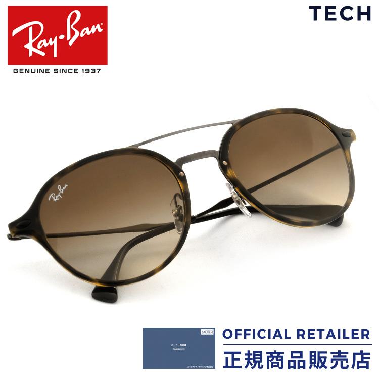 ポイント20倍以上! レイバン サングラス RB4287 710/13 710 13 55サイズ Ray-Banテック ライトレイ 軽量 ダブルブリッジ オーバルラウンドRX4287 710/13 55サイズ レディース メンズ