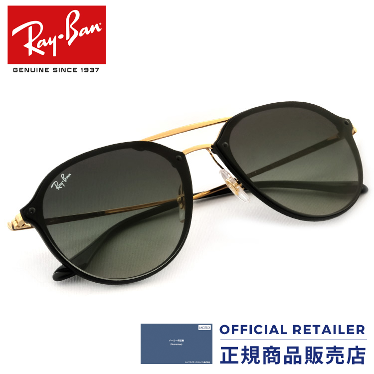 c20fe8a2df Ray-Ban RB4292N 601 11 601 11 62 size Ray-Ban 2017NEW new work blaze double  bridge RX4292N 601 11 62 size sunglasses Lady s men