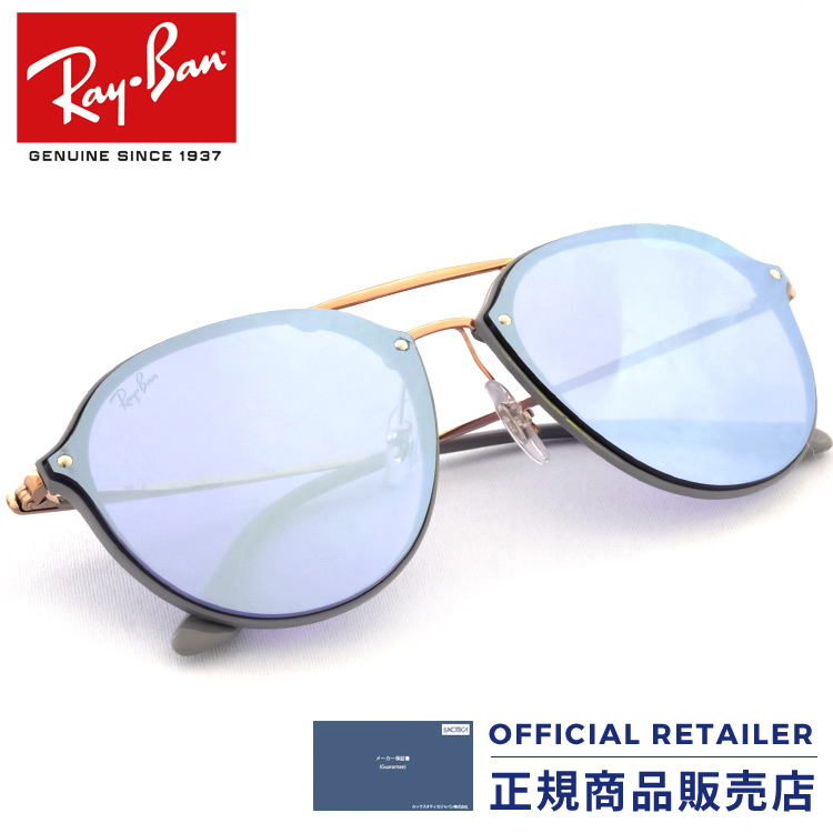 60dccdb3ac1 Sunglass Online  Ray-Ban RB4292N 63