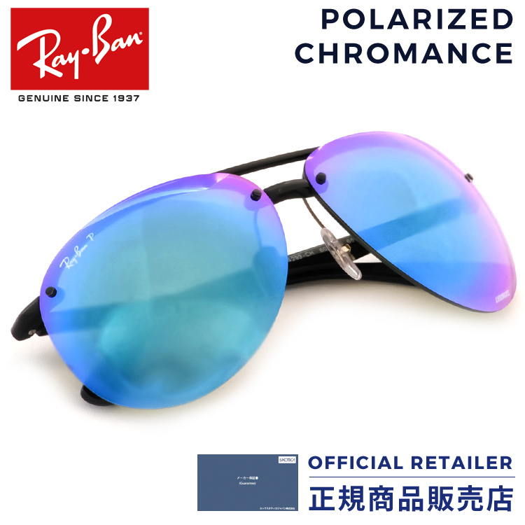 d076d82bd84 Sunglass Online  Ray-Ban RB4293CH 601 A1 601 A1 64 size Ray-Ban ...
