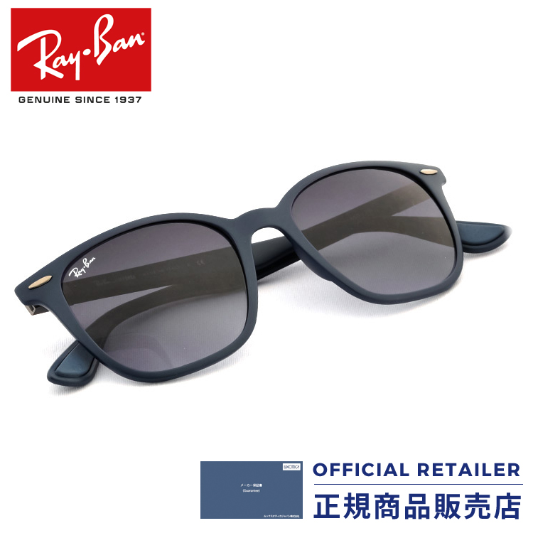 7252fc69d62 Ray-Ban sunglasses RB4297 63318G RB4297 6331 8G 51 size 2018NEW new work  technical center light force square Ray-Ban RX4297 63318G 51 size Lady s men