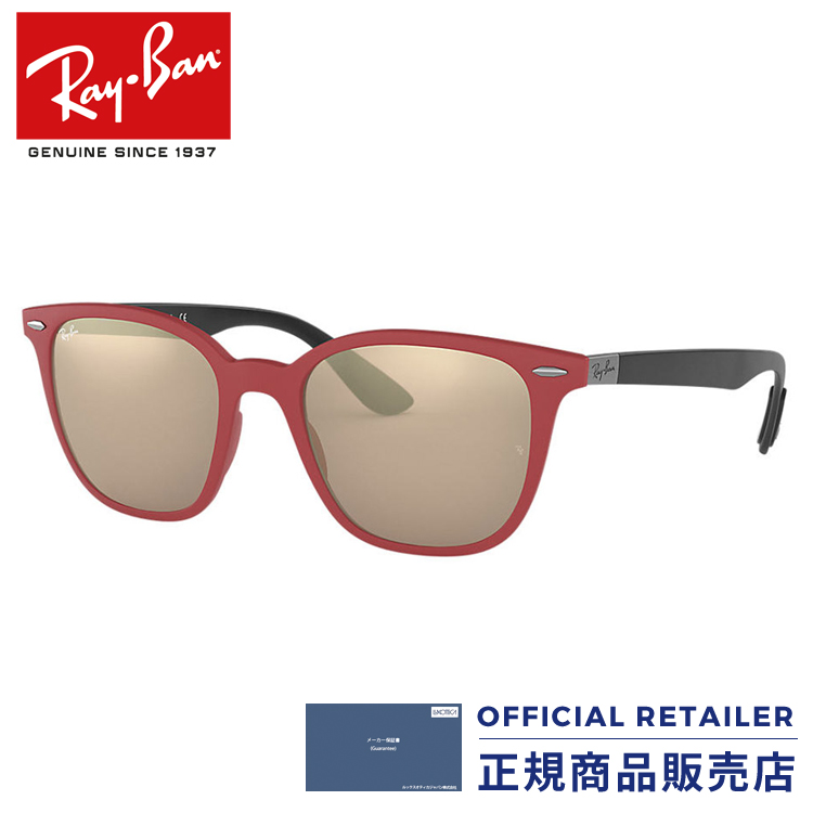 5a3db92b58 レイバン サングラス ray-ban rayban サングラス sunglasses 正規 RB4297 63455A