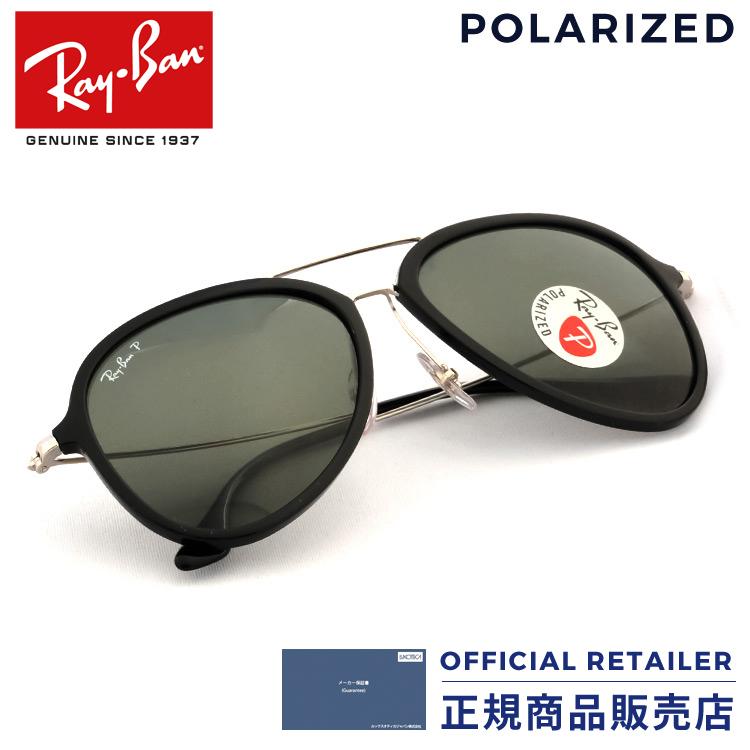 3c5e263eaf Sunglass Online  Ray-Ban sunglasses RB4298 601 9A RB4298 57 size ...