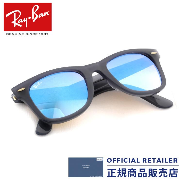 ポイント20倍以上!|レイバン サングラス RB4340 62324O 50サイズ2018NEW 新作 ウェイファーラー イーズ ミラーRay-Ban RX4340 62324O 50サイズ サングラス メンズ レディース ユニセックス