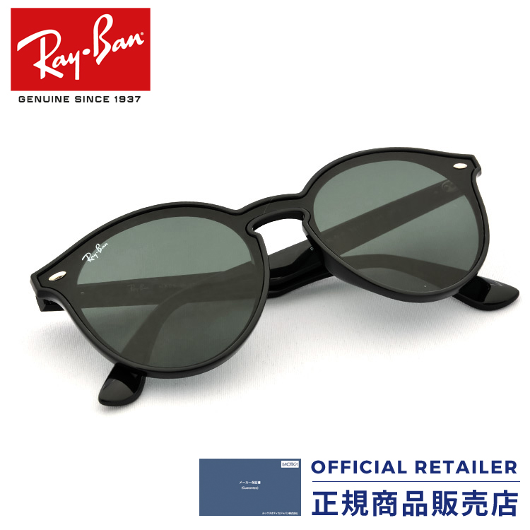 d749844a354af Point 20 times for a limited time! Ray-Ban sunglasses RB4380NF 601 71 ...