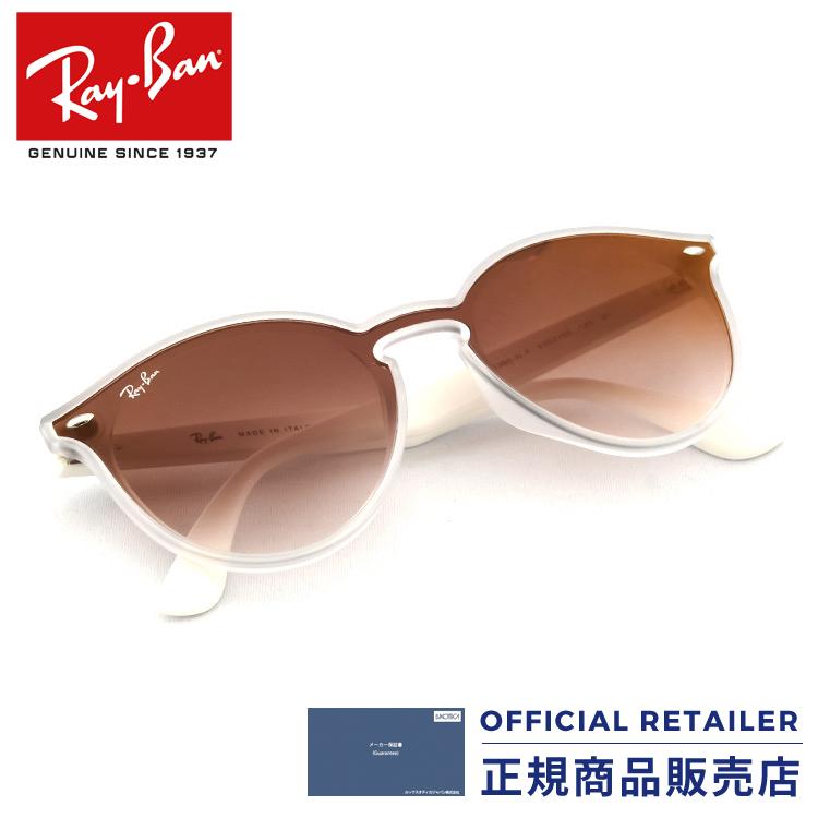 ポイント20倍以上!|レイバン サングラス RB4380NF 6357V0 139サイズ Ray-Ban2018NEW 新作 ブレイズ ラウンドボストン BLAZE 1枚レンズ フラットレンズRX4380NF 710/13 139サイズ レディース メンズ