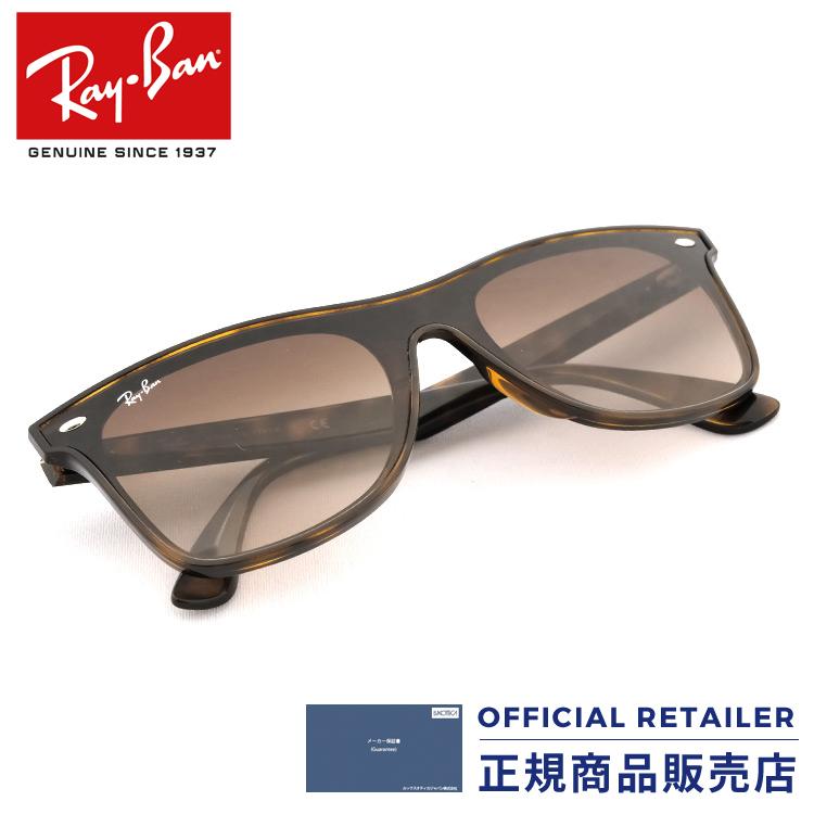 ポイント20倍以上!|レイバン サングラス RB4440NF 710/13 144サイズ Ray-Ban2018NEW 新作 ブレイズ ウェイファーラー BLAZE WAYFARER 1枚レンズ フラットレンズRX4440NF 710/13 144サイズ レディース メンズ