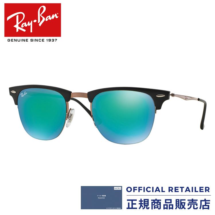 レイバン サングラス テック クラブマスター ライトレイRay-Ban RB8056 176/3R レディース メンズ【廃盤】【A】