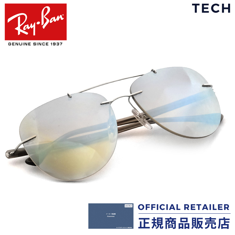 613675930b Sunglass Online  The two point type light weight RX8059 003 B8 57 ...