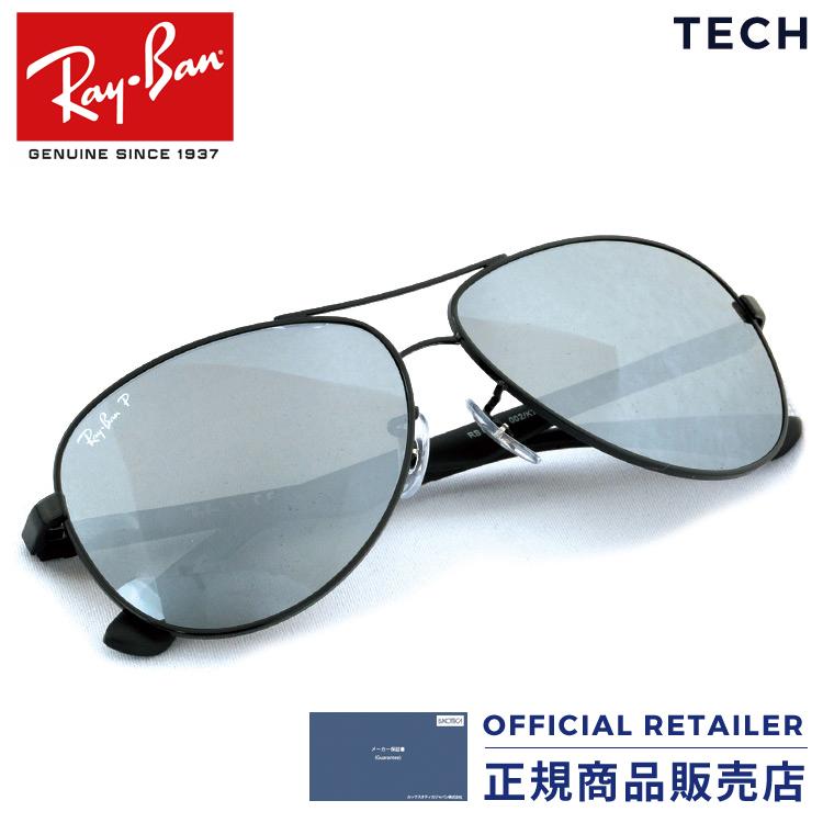 ポイント20倍以上!|【ランキング1位】レイバン サングラス RB8313 002/K7 002 K7 61サイズ Ray-Ban偏光レンズ ポラライズド テック カーボンファイバーRX8313 002/K7 61サイズ サングラス メンズ