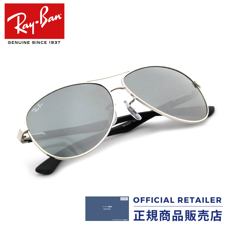 04f5915f77f Sunglass Online  Ray-Ban RB8313 003 40 003 40 61 size Ray-Ban  テックカーボンファイバーアビエーターミラー RX8313 003 40 61 size sunglasses men