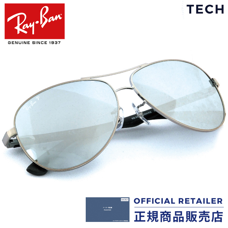 d65428b721 Ray-Ban RB8313 004 K6 004 K6 61 size Ray-Ban アビエーター polarizing lens  technical center carbon fiver mirror RX8313 004 K6 61 size men