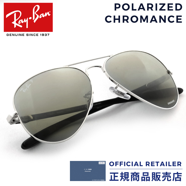 06bbe893e2562 Sunglass Online  Point 20 times for a limited time! Ray-Ban ...