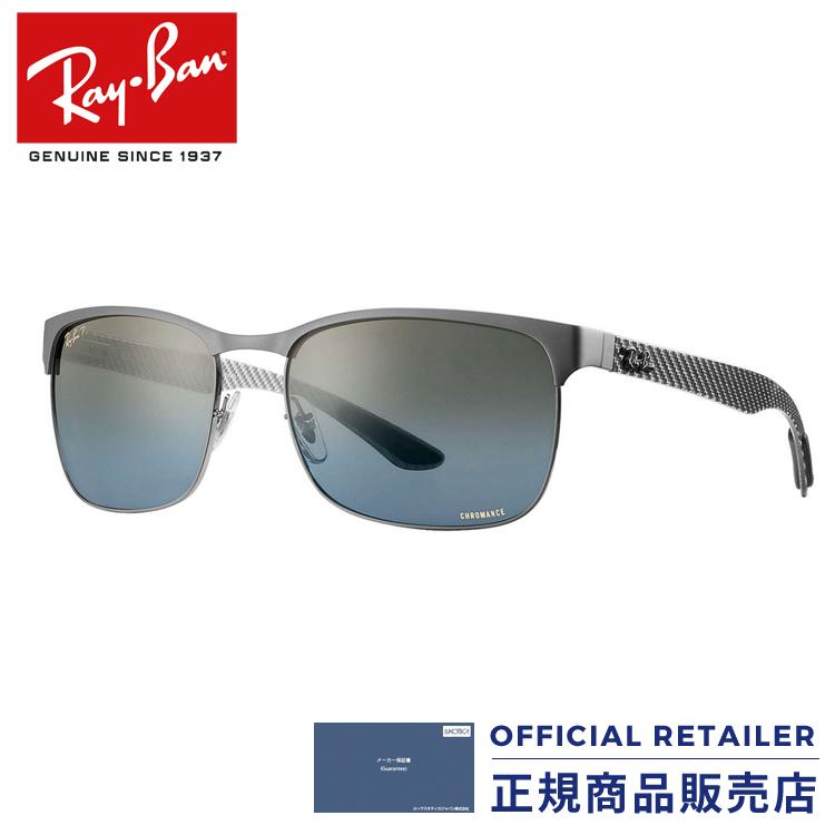 bfb59333d5 Sunglass Online  Ray-Ban RB8319CH 9075J0 60 size Ray-Ban chroman ...