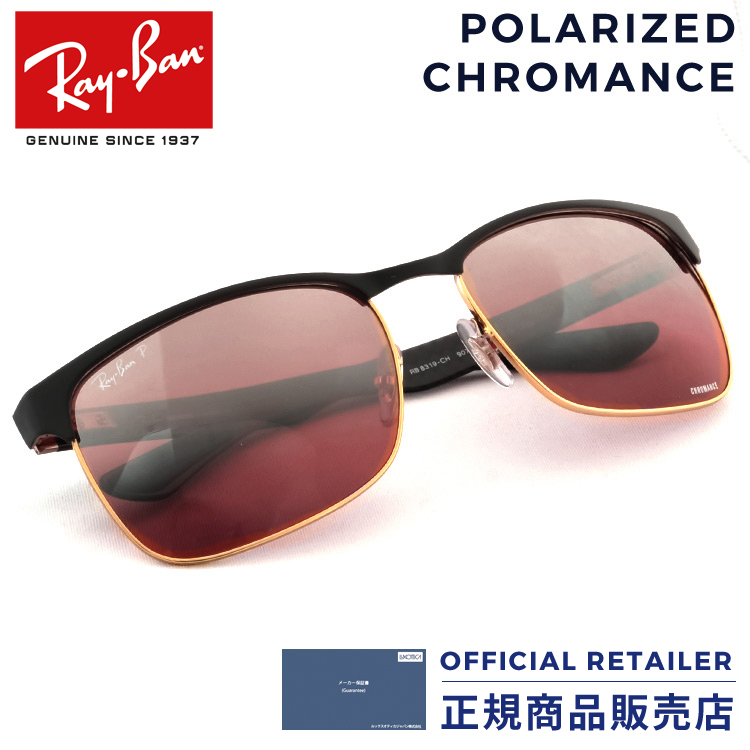 54f7daaca3 Sunglass Online  Ray-Ban RB8319CH 9076K9 60 size Ray-Ban 2017NEW new ...