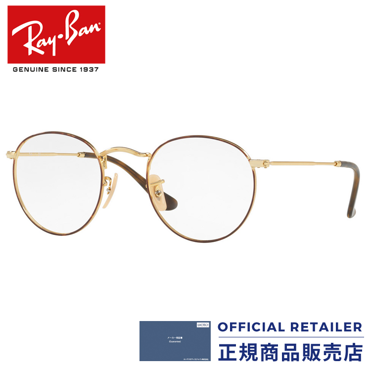 d4e7728b480 Ray-Ban RX3447V 2945 RX3447V 47 size 50 size round metal Ray-Ban RB3447V  2945 47 size 50 size glasses frame glasses glasses Lady s men